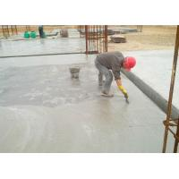 Quality Polymer Waterproof Latex Concrete Waterproofing Agent / Cement Waterproofer Additive for sale