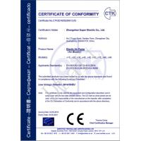 Yantai Aide international Trade Co., Ltd Certifications