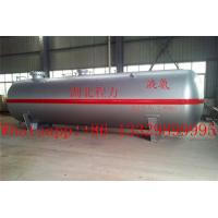 hot sale CLW brand 80 cubic meters liquefied petroleum gas storage tank, best price 80,000L surface lpg gas storage tank Manufactures