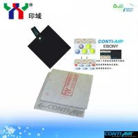 CONTI-AiR Ebony Black Offset Printng Blanket Manufactures