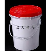 China Oil Drum Mould/16L Paint Bucket Mould/Plastic Injection Mould on sale