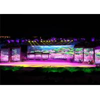 Buy cheap P5 Indoor Rental LED Display SMD3528 High Resolution 40000dots/sqm Pixel from wholesalers