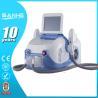 Portable SHR950S / IPL+Elight+SHR / hiar removal and skin rejuvenation Manufactures