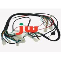 Quality Auto Trailer Plug Wiring Harness / Trailer Light Wiring Harness Braided PVC Insulation for sale