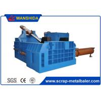 China Fully Automatic Balers Scrap Metal Press Machine For HMS Scrap Car Body on sale