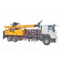 China Truck Mounted Full Hydraulic Water Well Drilling Machine With Cummins Engine on sale