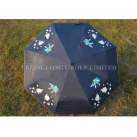 Colour Changing Large Folding Umbrella  , Creative Water Magic Umbrella As Seen On Tv Manufactures