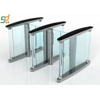 SS Access Swing Barrier Gate , Slim Lane Traffic High Speed Gate Systems Manufactures