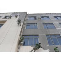 Quality Outdoor Concrete Cement Waterproofer Agent , Breathable Water Based Waterproofin for sale