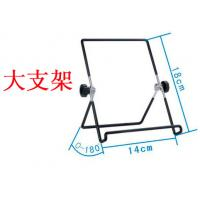 Quality iPad holder Deformation style ZJ002 Pad holder for sale