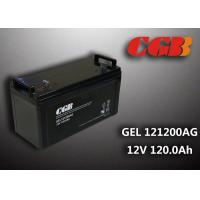 Quality GEL maintenance free Non Spillable 2v sealed rechargeable battery 120AH High for sale