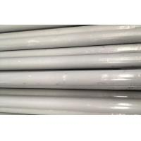 ASTM A269 304 Round Seamless Stainless Steel Pipe 4 inch For Sanitary Manufactures
