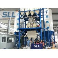 50T/H Production Capacity Dry Mix Mortar Production Line For Industrial Manufactures