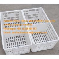 Buy cheap Poul Tech Poultry & Broiler Chicken Farm White Color PE Material Broiler Chicken Carriage Cage & Plastic Transport Cage from wholesalers
