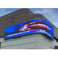 Exterior HD Advertising LED Flexible Display Video P10 High Resolution Panels Manufactures