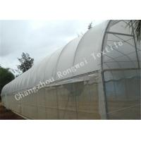 China Agricultural Plastic Anti Insect Netting / Insect-proof Mesh Plant Covers Transparent or Custom on sale