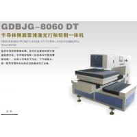 China Diode Pump Laser Cutting and Marking Equipment on sale
