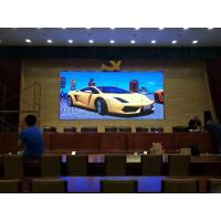 Buy cheap P1.667 Indoor Full Color Led Display Video Advertising Board HD SMD1010 LED Chip from wholesalers