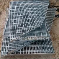 atypia steel grating Manufactures