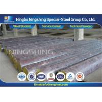 JIS S50C Carbon Steel Round Bar Machinery Steel 100% UT Passed Manufactures