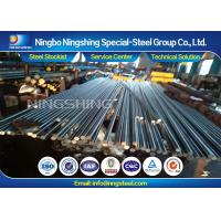 Quality Corrosion Resistance Stainless Steel Round Bar JIS SUS420J2 Excellent Polishability for sale
