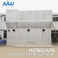 Carbon Steel River Water Treatment Plant For Filter River Water To Tap Water Manufactures
