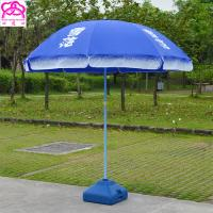Professional Customized Outdoor Advertising Umbrella 210D Oxford Fabric Beach Umbrella Manufactures