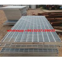Factory supply Serrated I type Steel grating Manufactures