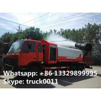 dongfeng 6*4 18000 liter dust suppression truck with water sprayer for sale, factory sale dust suppression vehiclel Manufactures