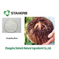 Konjac Extract Powder Dehydrated Fruit Powder Glucomannan Loss weight Manufactures