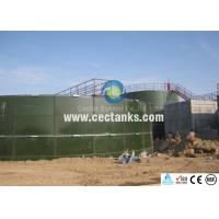 Anti - Corrosion Glass Lined Water Storage Tanks for Potable Water Manufactures