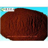 CAS 141-01-5 Red - Brown Ferrous Fumarate Powder , Dietary Ferrous Fumarate Supplement Manufactures