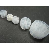 Good Surface Area MBBR Filter Media With White Color And Virgin HDPE Material For RAS Manufactures