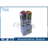 Mini 2 Players Claw Crane Game Machine / Amusement Park Equipment Manufactures