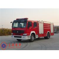 Quality HOWO Chassis Water Tender Fire Truck With Manual 9JS119 Gearbox Model for sale