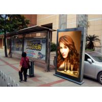 Buy cheap Advertising machine p5 full color led display, outdoor lamp screen from wholesalers