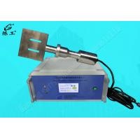 PVC Plastic / Cloth Ultrasonic Cutting Machine AC 220V 20 KHz With Generator V6.0 Manufactures