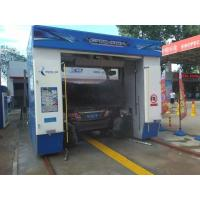 Buy cheap Hot galvanized automatic car washing machine from wholesalers