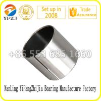 Many sizes oilless bush supply auto rubber bushing,wrapped bronze bearing Manufactures
