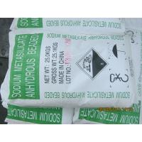 Na2SiO3 construction Chemical Auxiliary Agent For Concrete Dispersion Agent Manufactures