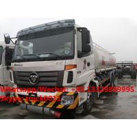 Quality HOT SALE!FOTON AUMAN 6*4 20m3 Oil tank truck, Factory sale competitive price for sale