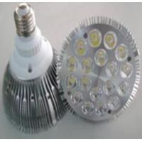 18W LED PAR38 light with high quality best price Manufactures