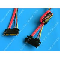Quality 22 Pin SATA Extension Cable with Converter 5V to 3.3V For Power for sale