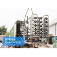 China CE Passed Reverse Osmosis Water Purification Equipment for Chemical Processing on sale