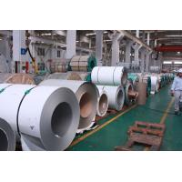 Mirror Finished 444 / 430 Stainless Steel Coil , No. 8 Thickness 0.3mm – 200mm SS Plate Manufactures