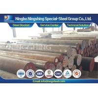 Hot Rolled / Forged Round Bar 40NiCrMo2-2 / 1.6546 Low Alloy Steel Manufactures