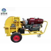 Forestry Wood Chipper Machine Tree Cutting Machine High Speed 1250 X 1300 X 950mm Manufactures