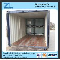 Glyoxal with Free Sample (Formaldehyde<100ppm) Manufactures