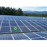 China Durable Ballasted Solar Mounting Systems , Solar Panel Flat Roof Mounting System on sale