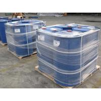 Diaminoarea Polymer Levelling Agent For Alkaline Zinc Plating And Cooper Plating Manufactures